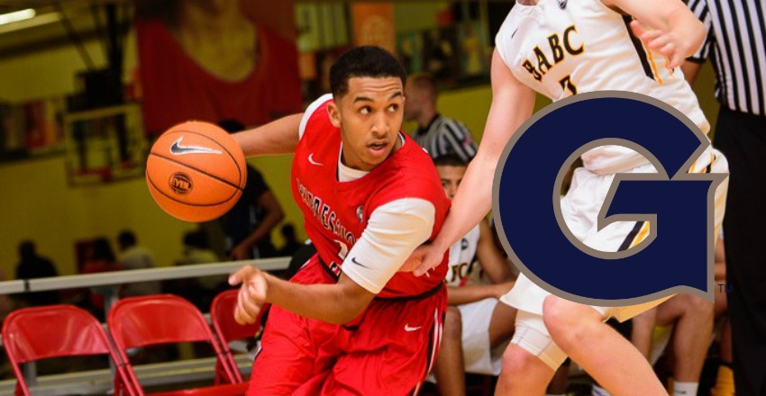 Georgetown kicks off its 017 class in style coming in the form of top-50 guard Tremont Waters.